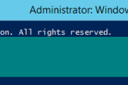 Installing Active Directory Services & Domain Controller via Windows PowerShell. Active Directory Concepts