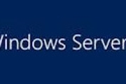 Windows 2012 Server Foundation, Essential, Standard & Datacenter Edition Differences, Licensing & Supported Features.