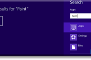 How to Add and Remove Applications from Windows 8 / 8.1 Start Screen