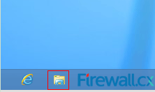 windows-8-how-to-show-hidden-folders-files-1